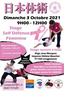 Stage_Octobre_Rose_Longjumeau